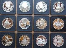 RUSSIA 12 SILVER COIN LOT 2 RUBLE 1994-1998 PROOF IN CAPSULES RARE COIN SET