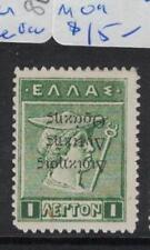 Greece Occupation of Thrace Sc N26a Mog (5dpi)