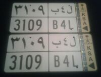 Condor TV Show Production Used Saudi Arabia Prop License Plate Set (10)