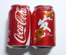COCA COLA Coke Can MALAYSIA 330ml CHINESE NEW YEAR 2015 WEALTH Asia Collect