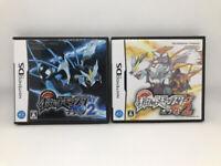 Nintendo DS Pokemon Black 2 & White 2 Set Japanese Version