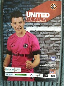 16/17 Dundee United vs Peterhead (Irn-Bru Cup 3rd Round)