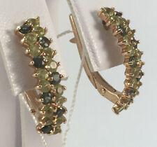 Alexandrite Chrysolite Stone 14k 585 Chic Vintage Original Gold Woman's Earrings