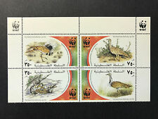 Palestinian Authority/Palestine Top Block of 4 WWF Nature Fund - MNH Sc# 150a-d