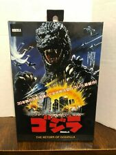 "Godzilla 1985 Neca Return of Godzilla 12"" Head to Tail Action Figure"
