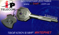3417 SCHEDA USATA RUSSIA INTERNET CARD IP KEY HARD PVC