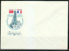 Russia 1982 mint cover USSR & France Joint space flight