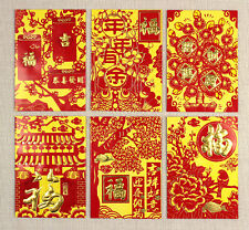 Chinese New Year red packet pocket envelope 36pcs--289
