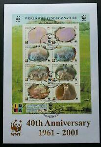 [SJ] Kyrgyzstan 40th Anniversary WWF 2001 Wild Animal Fox Endangered (FDC)