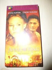 Anna and the King (VHS, 2000)