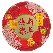 """Chinese New Year Oriental Party Supplies- """"Blessings"""" Paper Snack/Dessert Plates"""