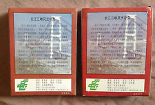4 DECKS VINTAGE CHINESE PLAYING CARDS THREE GORGES OF YANGTZE RIVER CHINA NEW