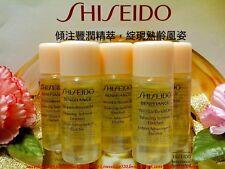 Shiseido Benefiance WrinkleResist24 Balancing Softener Enriched (7mlx5) ♡F.Post♡