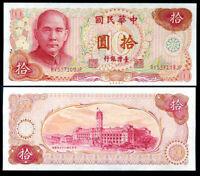 1999 Mao//River Monuments//p895a UNC China 1 Yuan