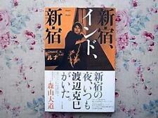 KATSUMI WATANABE Photo Collection : Shinjuku, India, shinjuku