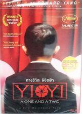 Yi yi (2000) DVD R0 - Nien-Jen Wu, Elaine Jin, Classic Taiwanese Drama