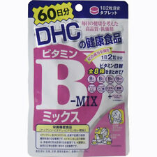 DHC Vitamin B Mix Supplement 60 days 120 tablets Japan Import WITH TRACKING NO.