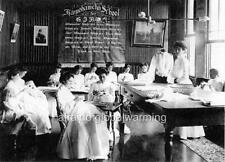 "Photo 1898 Hawaii ""Girls Sewing Class"""