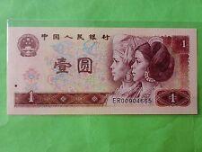China 4th series (1980) 1 Yuan (UNC) : ER 00904665