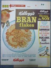 1941 Dated Kellogg's Bran Flakes Saving Coupon Cereal Box