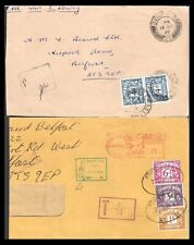 GREAT BRITAIN 1969 POSTAGE DUE MAIL DUO (U)
