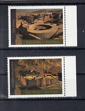 "5059 ) UN 2005 -  World Heritage Egypt ""Abu Mena and St. Catherine's Monastery"""
