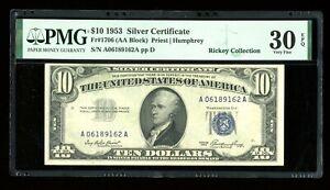 DBR 1953 $10 Silver Fr. 1706 PMG 30 EPQ Serial A06189162A