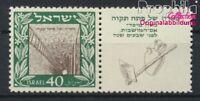 Israel 18 mit Halbtab postfrisch 1949 Petah Tiqwa (8985133