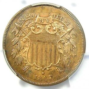 1867 PROOF Two Cent Coin 2C - PCGS Proof UNC Detail (PR / PF) - Rare Proof Coin!