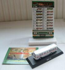KYOSHO BUS SERIES JAPAN - ISUZU BU04 CITY BUS - TOKYU RAILWAY BUS - 1:150 SCALE