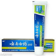 Yunnan Baiyao ANTIGINGVITIS Toothpaste 100g 雲南白藥牙膏