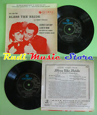 LP 45 7''GEORGES GUETARY LIZBETH WEBB Ma belle marguerite Table for two no cd mc