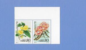 "CHINA  2002 - postfrisch**MNH - MiNr.  3327-3328  ""Seltene Blütenpflanzen"""