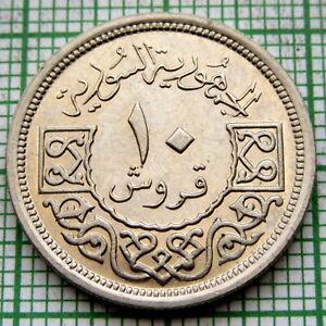 SYRIE 1948 -  AH 1368 10 PIASTRES QIRSH, UNC LUSTRE