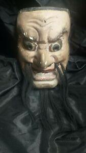 Maschera Cinese Antica