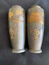 Set Of 2! Japanese Mixed Metal Bronze Vase Cpo Gilt Bird, Leaves Sun
