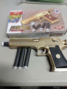 Backyard Blasters Toy Gun For Boys Golden Desert Eagle Foam Dart Gun
