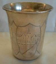 ANTIQUE RUSSIAN 84 SILVER HAND ENGRAVED KIDUSH CUP DATED 1896 -- 71.8 grams
