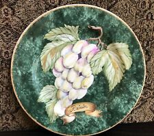 "New listing American Atelier Lattice Fruit 5031 Porcelain 8"" Green Grapes Salad Plate"