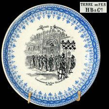ASSIETTE COURONNEMENT TSAR ALEXANDRE III  ВЕНЧАЮЩИЙ ЦАРЬ АЛЕКСАНДР III  RUSSIE