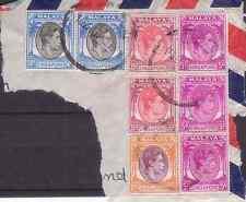 MALAYA / SINGAPORE 1948 SG19a,SG25,SG25a,SG12 8 USED