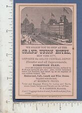 9959 Grand Union Hotel trade card NYC, William D. Garrison, Gerret Gerretsen