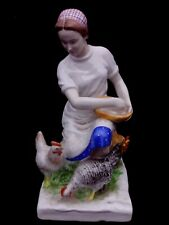 Soviet porcelain USSR, The figure of a Girl with chickens, LFZ