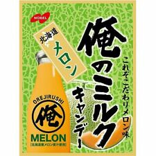 Nobel, Hard Candy, Oreno Melon Milk, 80g, Japanese Candy