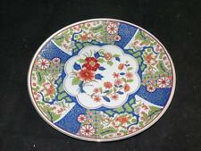 Oriental Porcelain Display Plate Brightly Coloured with Gilding