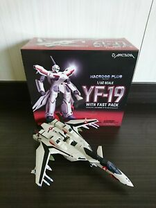 Macross Arcadia 1/60 scale YF-19 + Fast Pack and accessories - decals applied