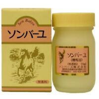 ☀Yakushido SONBAHYU Son Bahyu 100% Horse Oil 70ml Import Japan