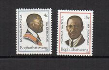 BOPHUTHATSWANA 1978  Y&T N°35 & 36 2 timbres neufs avec charnière /T4075
