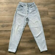 Vintage Stefano International Light Blue High Waist Jeans Women's Size 12