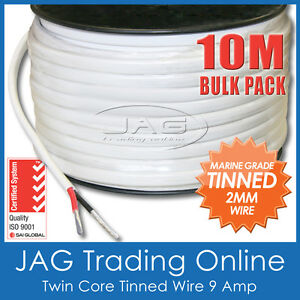 10M x 2mm MARINE GRADE TINNED 2-CORE TWIN SHEATH WIRE/BOAT/AUTO ELECTRICAL CABLE